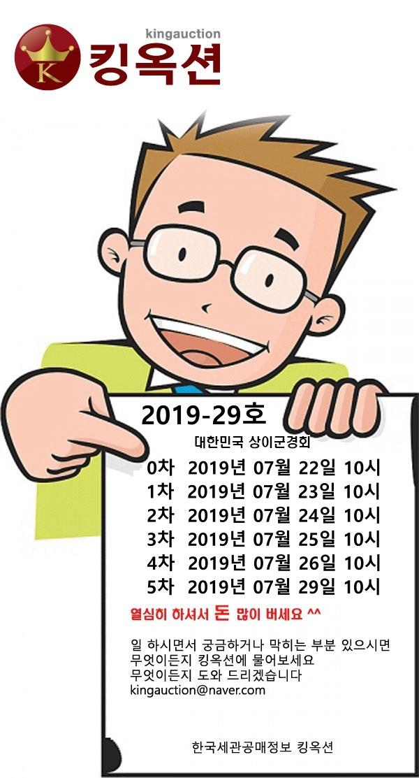 2019-29.jpg
