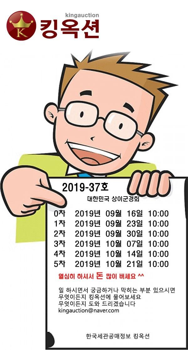 2019-37호.jpg
