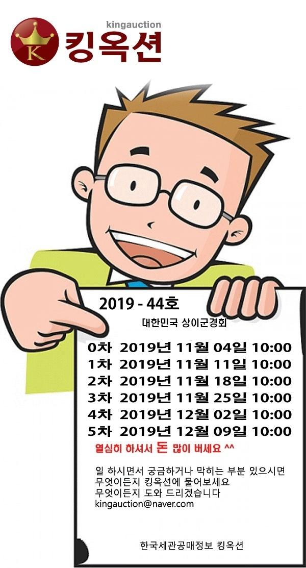 2019-44호.jpg