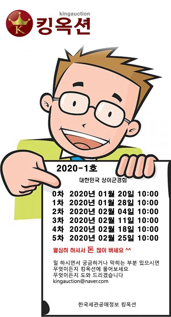 2020-1호.jpg