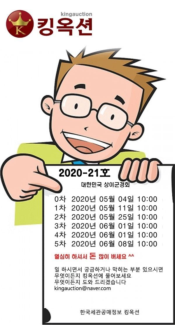 2020-21호.jpg