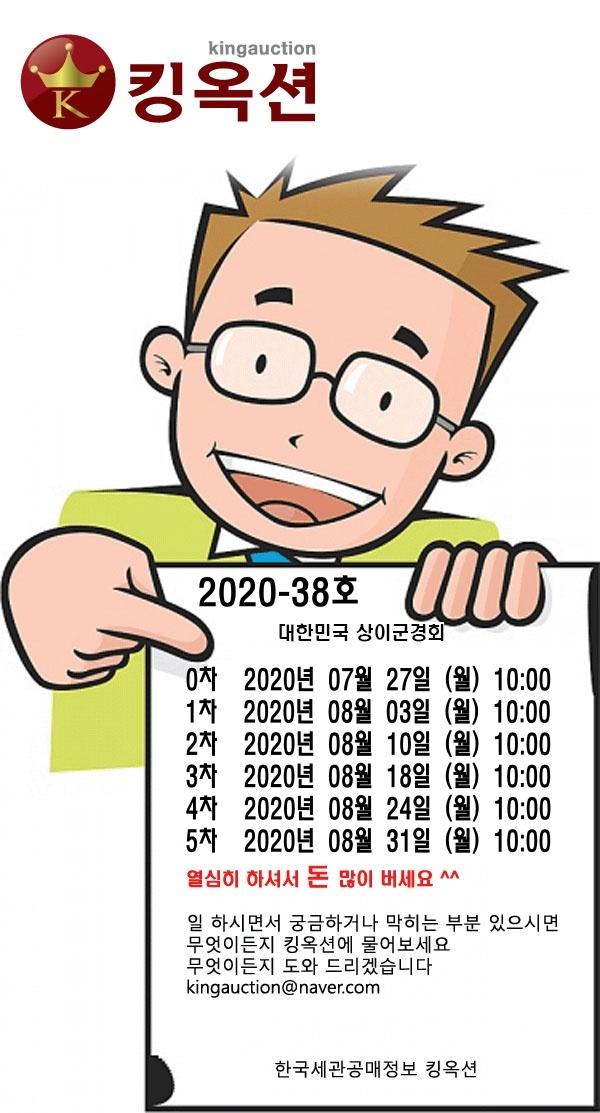 2020-38.jpg