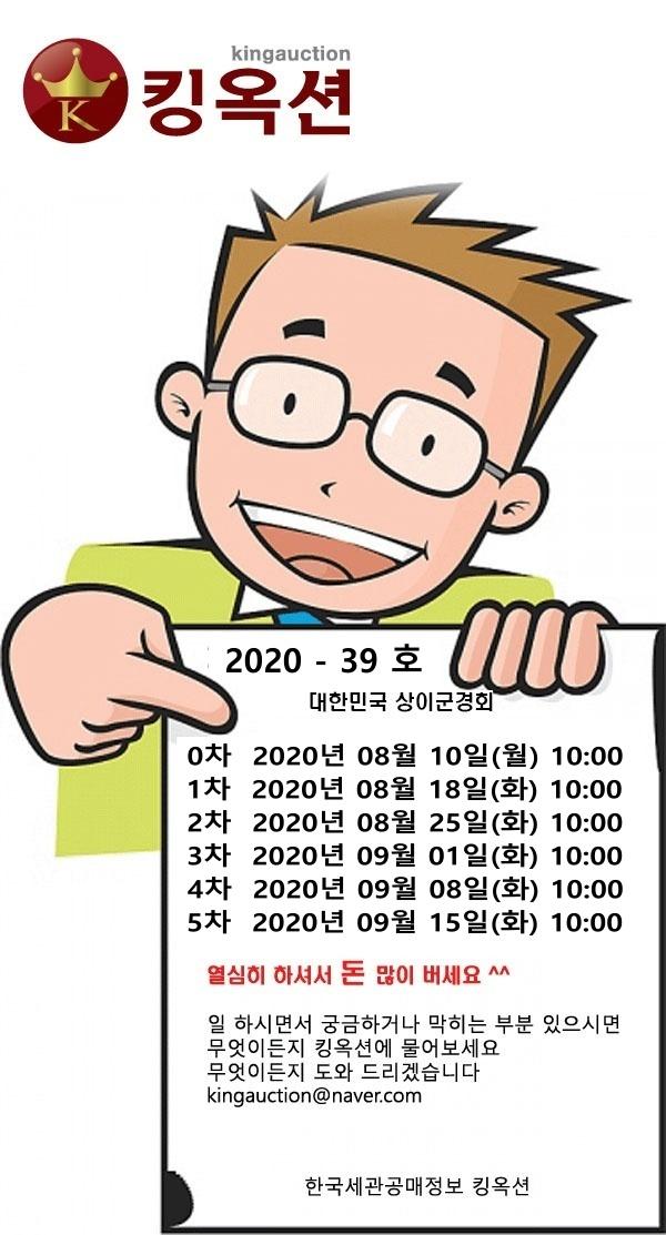 2020-39.jpg